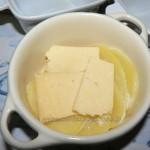 Gratin de pommes de terre aux deux fromages etape2