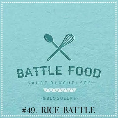 Rice battle #49